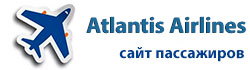 Atlantis Armenian Airlines